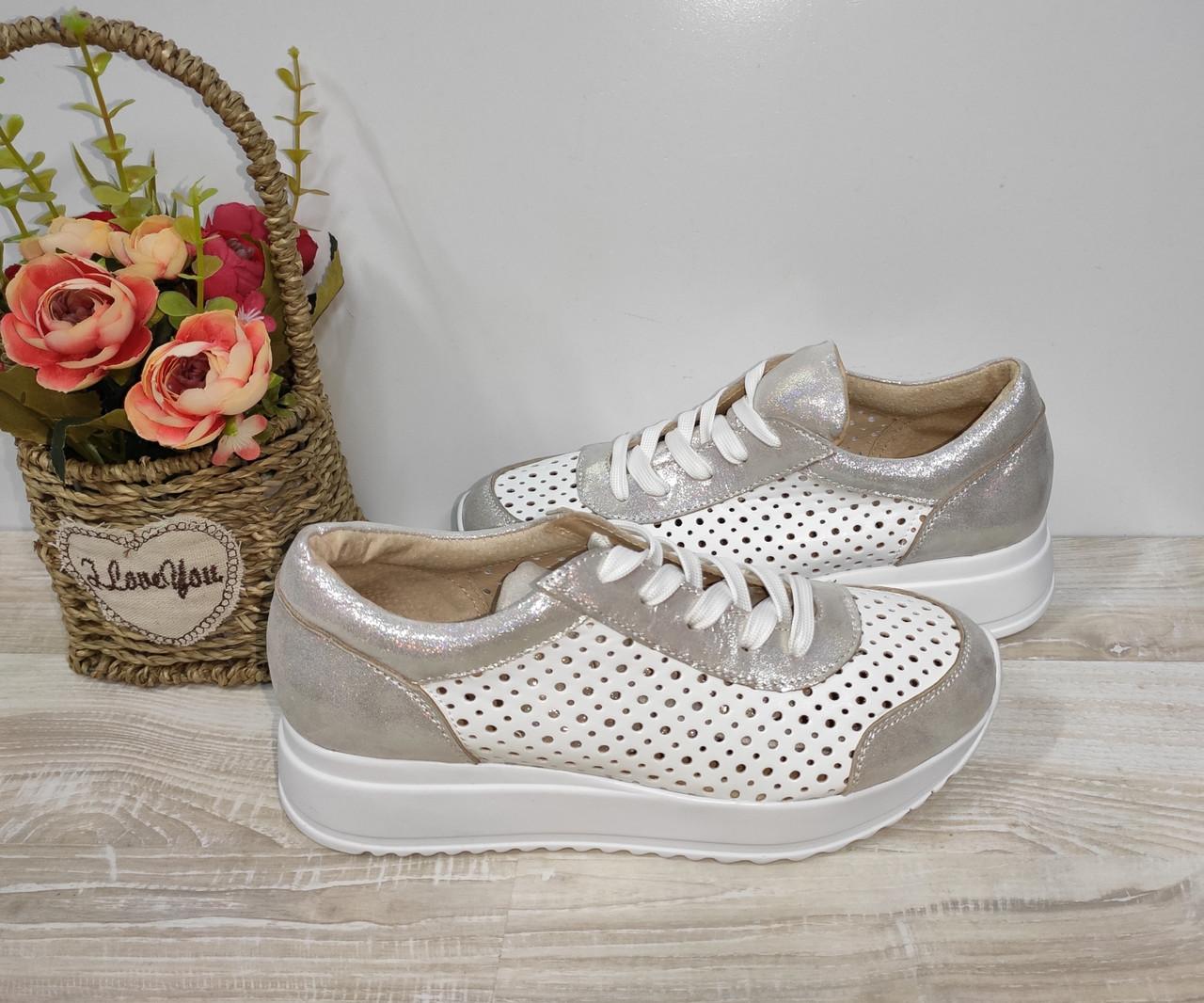 Туфли женские с перфорацией из натуральной кожи 38,40 р Foot Step.