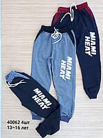 """Спортивные подростковые штаны для мальчика """"Miami heat"""" 13-16 лет, цвет уточняйте при заказе"""