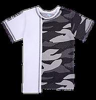 """Детская футболка для мальчика FT-20-17-4 """"Юниор"""""""