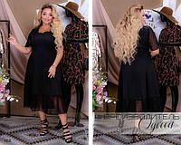 Женское платье модель 662 чёрное