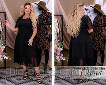 Женское платье модель 662 чёрное больших размеров