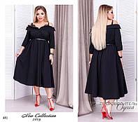 Нарядное женское платье с открытыми плечами чёрное Модель 481