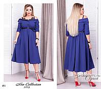 Нарядное женское платье с открытыми плечами синее Модель 481