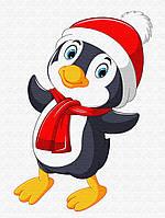 Детская картина по номерам BRUSHME KIDS 30*40 Пингвинчик