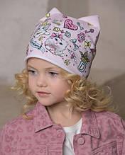Дитяча шапка для дівчинки Dan & Dani Росія 42310F-39-48 Рожевий весняна осіння демісезонна