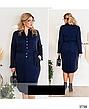 Платье женское повседневное деловое размеры: 58,60,62, фото 4