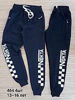 """Спортивные подростковые штаны для мальчика """"Nokta"""" 13-16 лет, цвет уточняйте при заказе"""