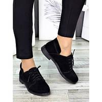 Замшевые черные женские туфли низкий ход, фото 1