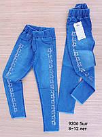 Джинсы подростковые для девочки с камешками на резинке 8-12 лет,голубого цвета