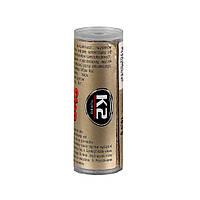 Герметик радиатора порошок STOP LEAK 20г (00085)