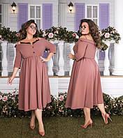 Нарядное женское платье с открытыми плечами беж Модель 481