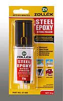 Клей Zollex эпоксидный со сталью 35г (2-комп.шприц)Zollex (ST-400)