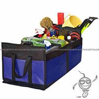 Органайзер в багажник Штурмовик АС-1536 BK/BL 600х370х250мм