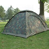 Палатка четырехместная 2*2,5 м водонепроницаемая для кемпинга, туризма и рыбалки, цвет Хаки R17759