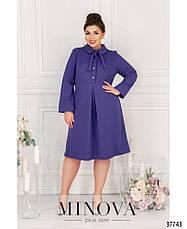 Платья женские большие размеры 50-62, фото 2