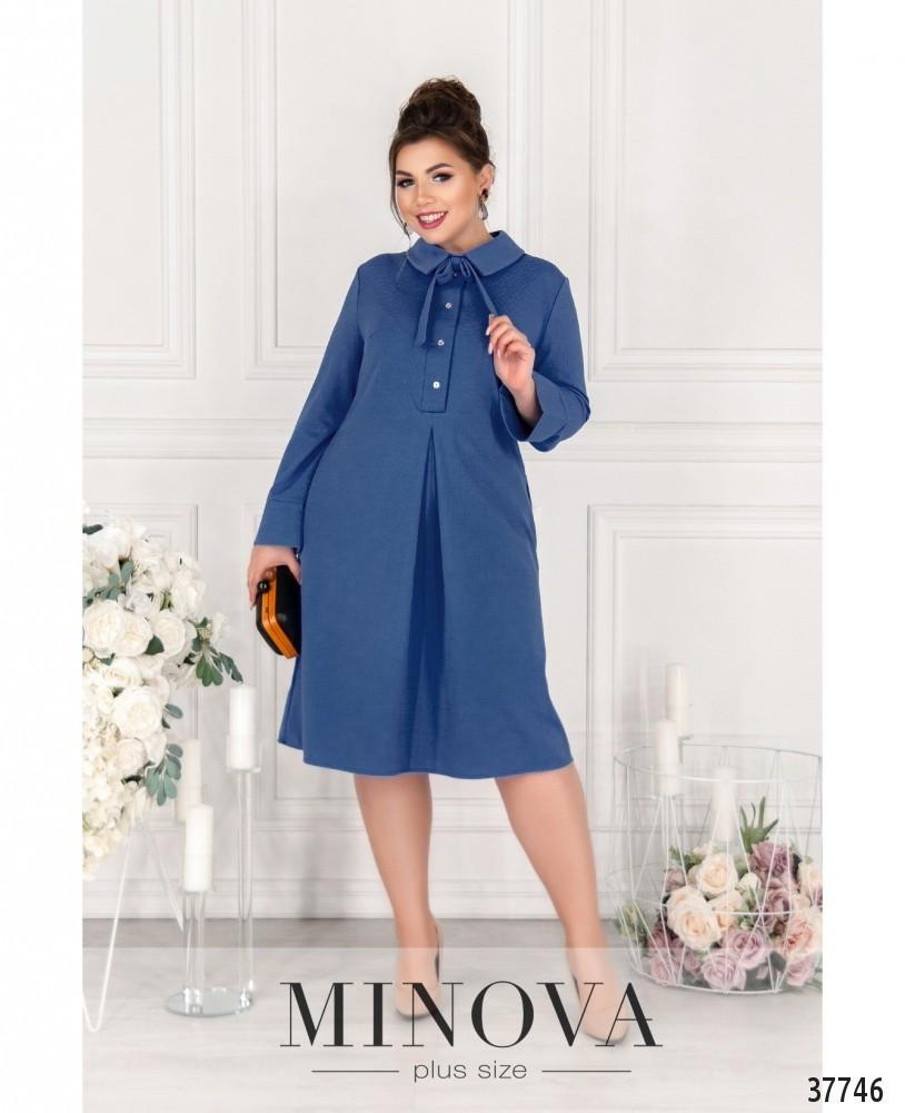 Платья женские большие размеры 50-62