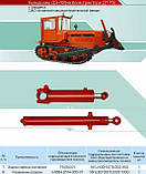 Гидроцилиндр подъема отвала Т-150, ДТ-75, 16ГЦ.80/50.ПЦ.000-1000, фото 3