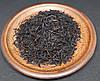Чай чорний ЕРЛ ГРЕЙ вершковий