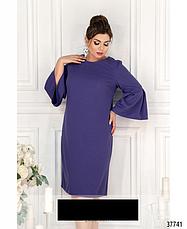 Платье женское деловое миди размеры: 50-64, фото 3