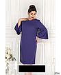 Платье женское деловое миди размеры: 50-64, фото 4