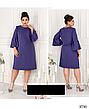 Платье женское деловое миди размеры: 50-64, фото 6