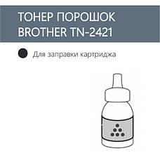 Тонер Brother TN-2421