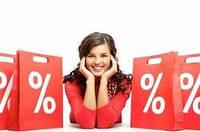 Лови момент! Покупай мебель по низкой цене!