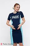 Платье-футболка для беременных и кормящих KOI DR-20.061 темно-синее, фото 2
