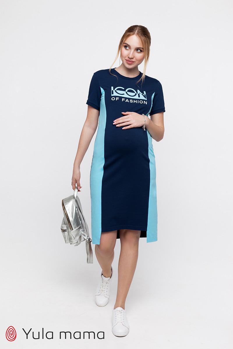 Платье-футболка для беременных и кормящих KOI DR-20.061 темно-синее