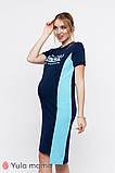 Платье-футболка для беременных и кормящих KOI DR-20.061 темно-синее, фото 4