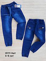 Джинсы детские на резинке и манжетах для мальчика с потертостями 5-8 лет,синего цвета