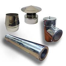 Комплект дымохода 7 метров нерж/нерж, 150/220 мм - Фабрика ZIG