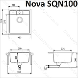 Гранитная мойка AquaSanita Nova SQN-100 (460х515 мм.), фото 2