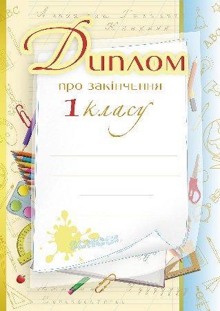 Грамота №Д-47 - 50шт/уп ФР