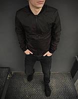 Бомбер мужской стильный ,цвет черный