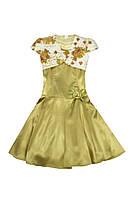 Комплект для девочки М-771 платье с болеро 134, фото 1