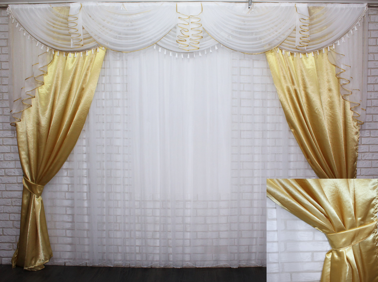 Комплект ламбрекен с портьерами 3м. Модель №139 Золотистый с белым