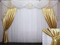 Комплект ламбрекен с портьерами 3м. Модель №139 Золотистый с белым, фото 1