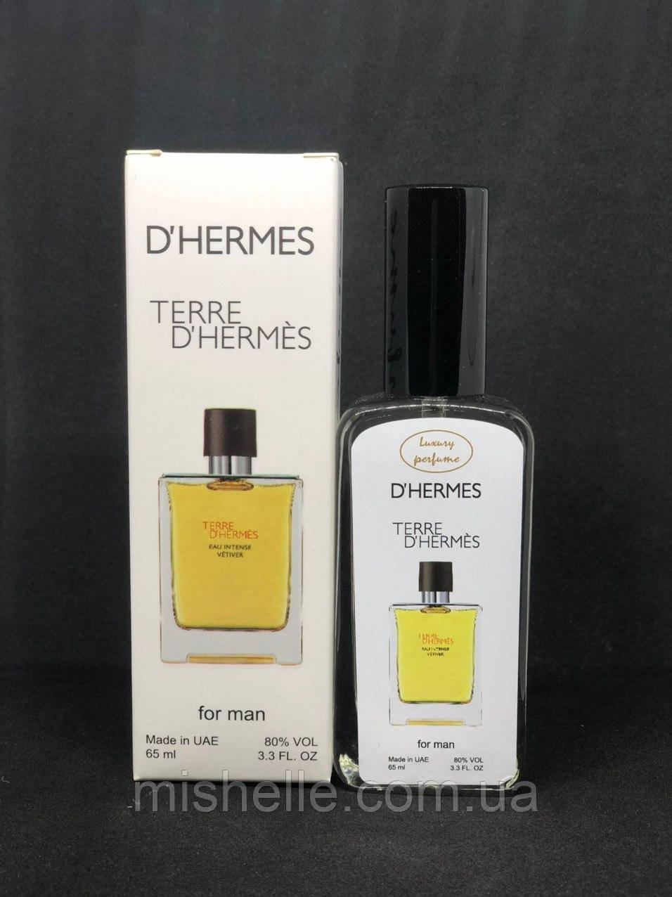 Парфюм Hermes Terre dHermes (Гермес Тере ДГермес 65мл)