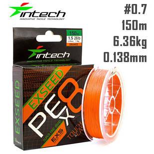 Шнур Intech Exseed PE X-8 150m Orange #0.7 (0.138мм) 6.36кг (14lb)