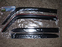 Ветровики ВАЗ-2101-07 универс. внешние на скотче