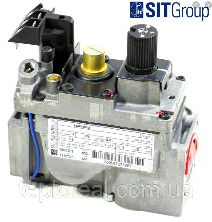 Газовый клапан 820 NOVA 0.820.010 для котлов до 60 кВт (Италия)