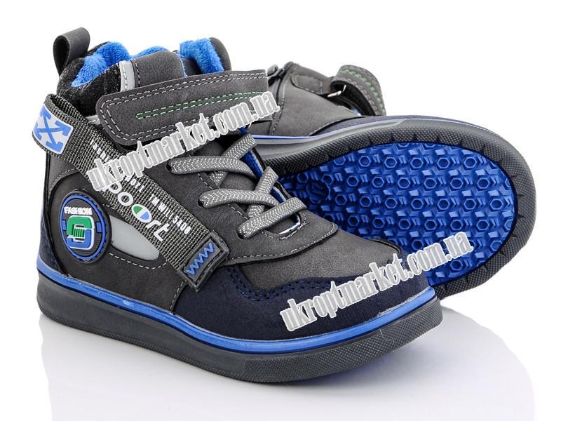 """Ботинки детские H2926-3 (8 пар р.27-32) """"BBT"""" LG-1649"""
