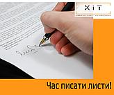 Зразок листа з проханням відстрочити обов'язковий платіж за договором