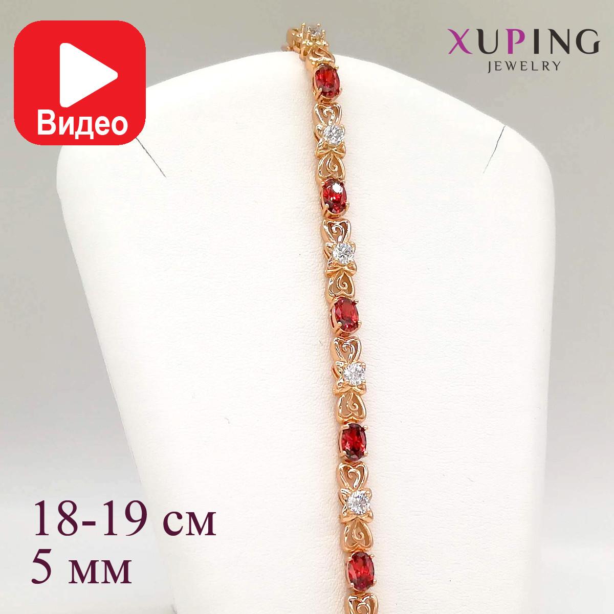 """Браслет Xuping """"Сияние"""", длина 18-19 см, ширина 5 мм, красные фианиты (куб. цирконий), вес 11 г, позолота 18K, ХР00588 (19 см)"""