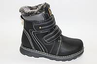 зимняя обувь для детей арт 2105 (32-37)