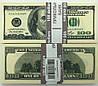 Сувенирные деньги (100 долларов старые) для выкупа невесты на свадьбе