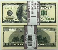 Сувенирные деньги (100 долларов старые) для выкупа невесты на свадьбе, фото 1