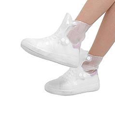 Резиновые бахилы на обувь от дождя Lesko SB-108 белый размер S водонепроницаемые чехлы Waterproof защита