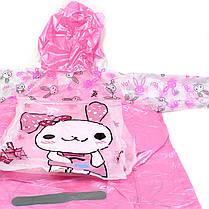 Плащ дождевик Lesko детский водонепроницаемый с местом под рюкзак розовый M для девочек детей от дождя, фото 2